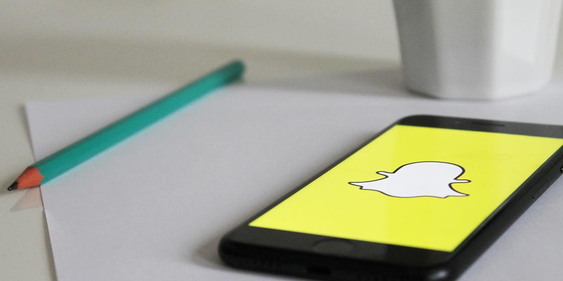 Snapchat Karte Voll.Snapchat Update Archive Snapens Snapchat Blog